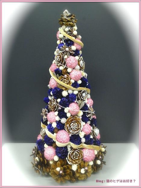桃色クリスマスツリー2012.jpg