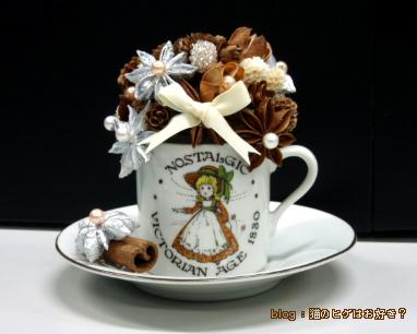 デミタスカップをデコ_1.jpg